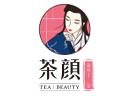 茶顏新中式茶飲