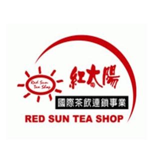 红太阳茶饮
