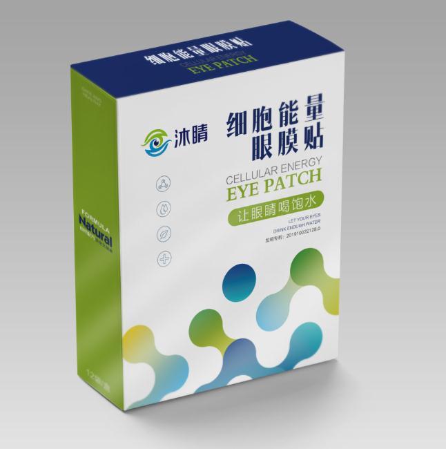 沐睛视力保健产品2