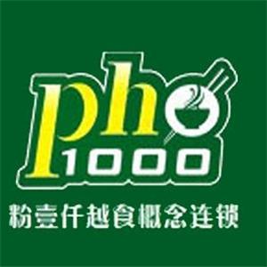 Pho1000粉壹仟越南河粉