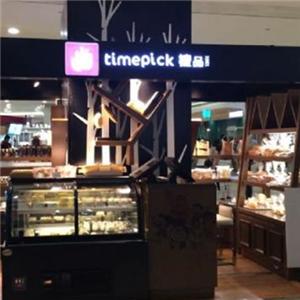 timepick檀品蛋糕西点