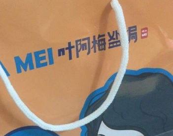 阿梅盐焗凤爪