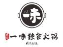 良弥一味独食火锅品牌logo