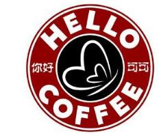你好可可咖啡
