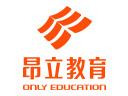 昂立教育品牌logo