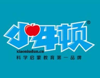 北京小牛顿科学实验班