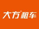 大方租车品牌logo