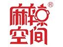 麻辣空間清油火鍋品牌logo