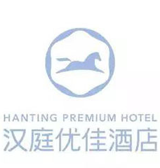 漢庭優佳酒店