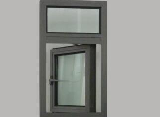 段橋鋁合金門窗灰色