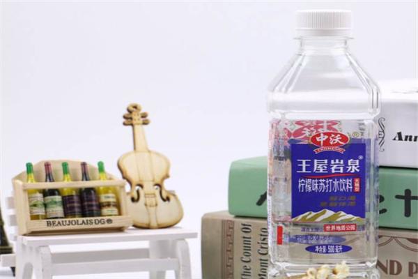 中沃苏打水饮料
