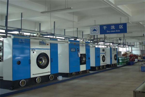 ucc洗衣店环境