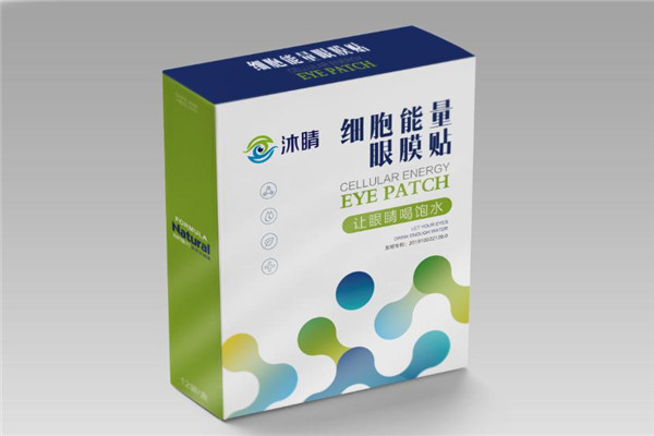 沐睛视力保健眼膜贴