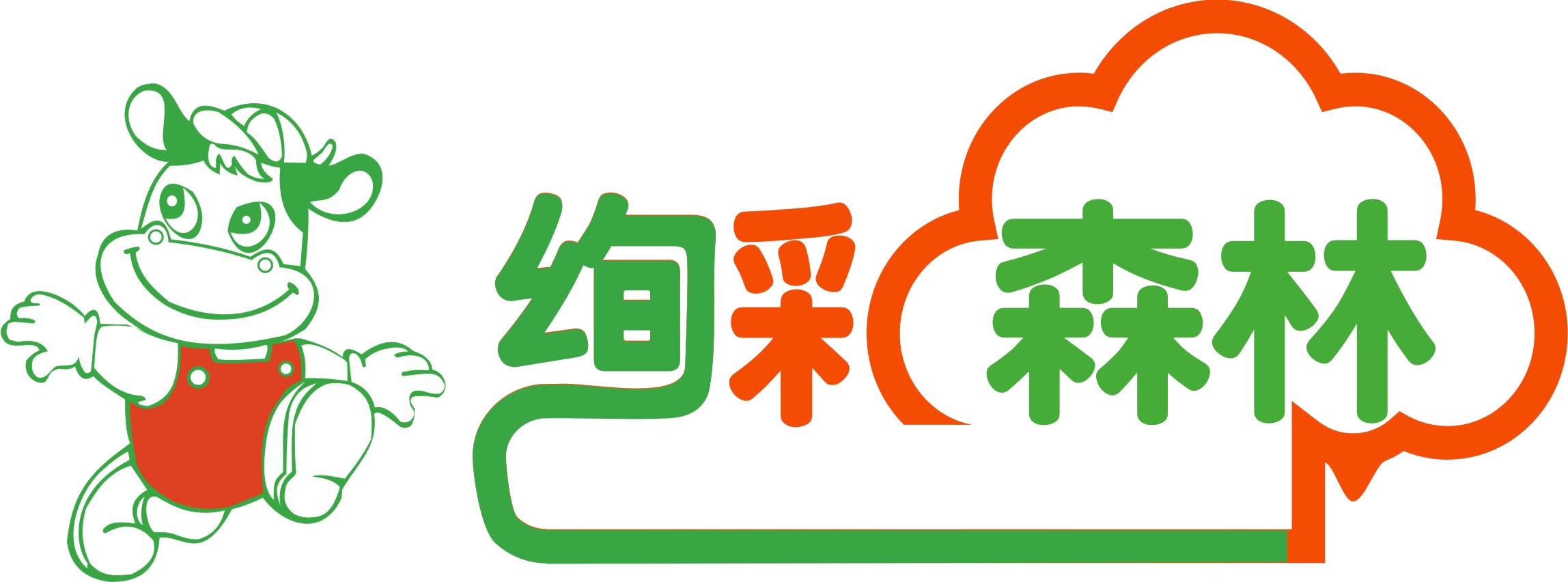 绚彩森林早教品牌logo