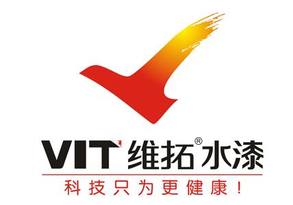 維拓水漆品牌logo