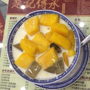 趙記甜品新鮮