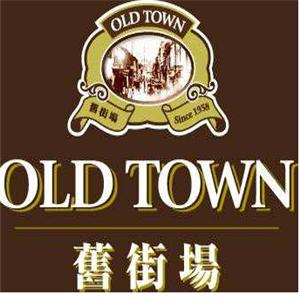 oldtown咖啡雷竞技最新版
