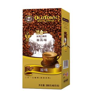 oldtown咖啡美味