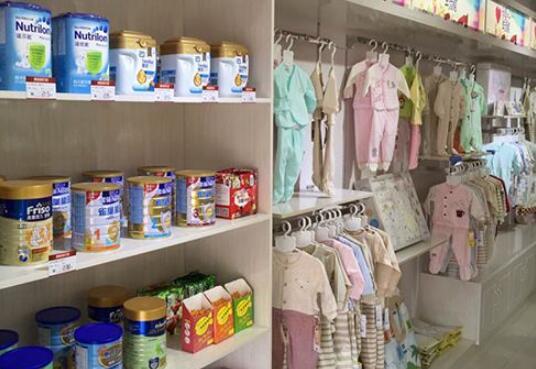 伊贝儿母婴产品