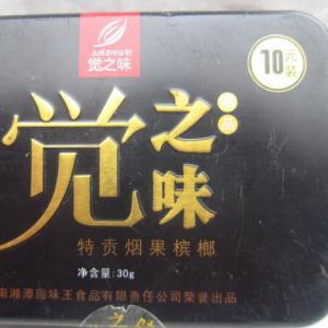 覺之味檳榔