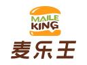 麥樂王漢堡