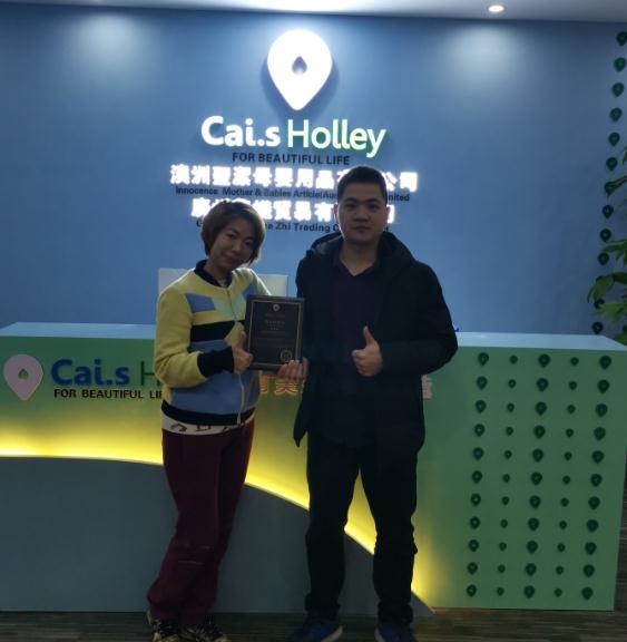 Cai.s Holley婴儿游泳馆加盟6