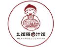么饭哥卤汁饭品牌logo