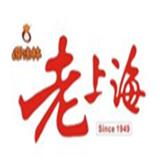 三信老上海馄饨王加盟