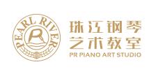 珠江钢琴教室