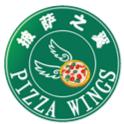 披萨之翼披萨