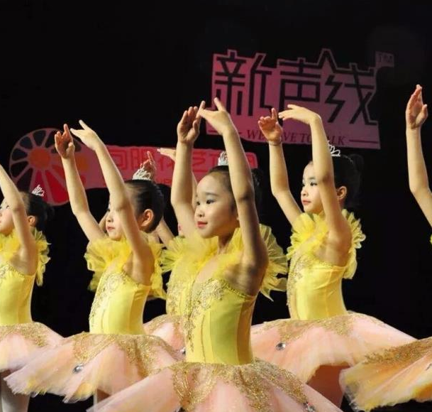 新声线语言艺术舞蹈