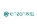 汉逊集成热水器品牌logo