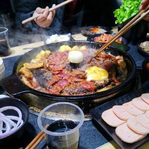 八合里牛肉火锅