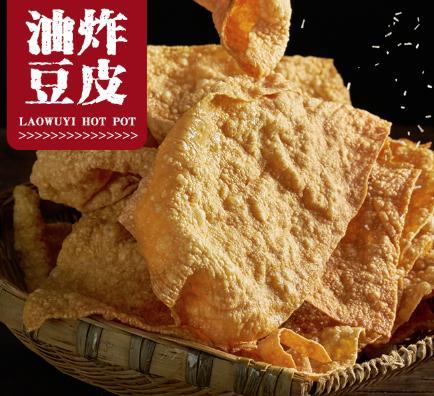重庆老五一火锅豆皮