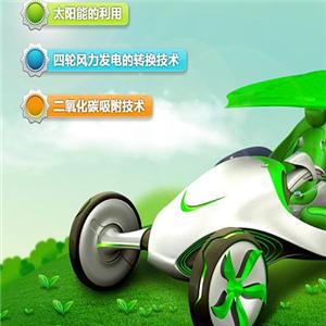 广州叶子环保科技品质
