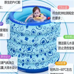 欧培婴儿游泳池认证