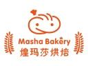煌玛莎烘焙品牌logo