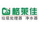 格莱佳厨房垃圾处理器品牌logo
