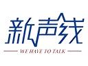 新声线语言艺术加盟