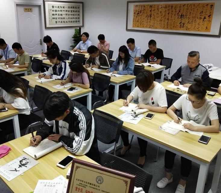 字志区硬笔书法学习