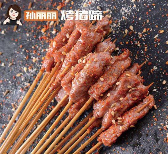 孫麗麗烤豬蹄產品4