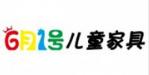 6月1号儿童家具雷竞技最新版