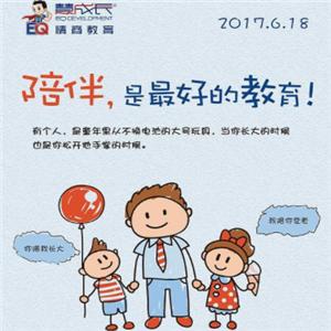 慧成长儿童情商气球