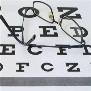 亮一生视力保健眼镜