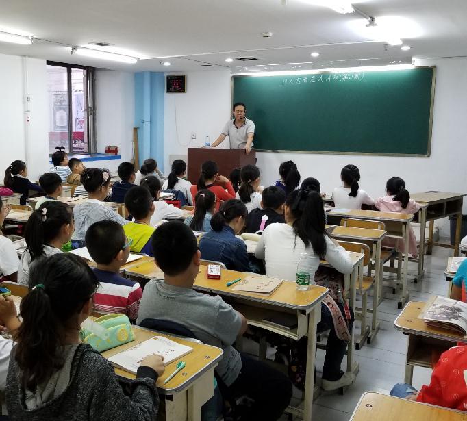 方舟大語文作文教室