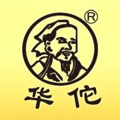 华佗国医馆