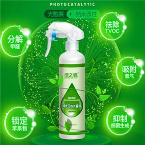 绿之源除甲醛一瓶