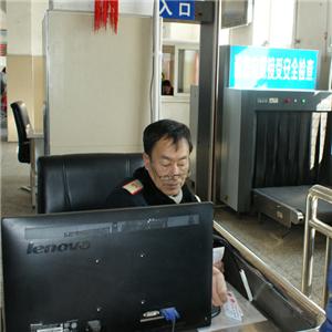 机票火车票代理工作