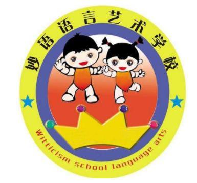 妙語語言藝術學校