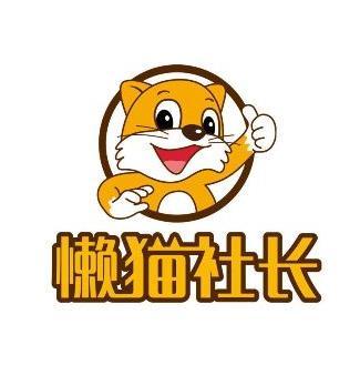 懒猫社长便利店加盟
